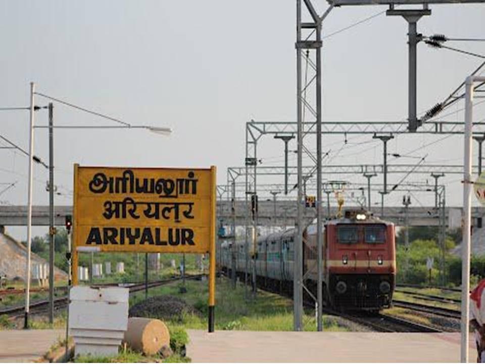 ariyalur name க்கான பட முடிவு