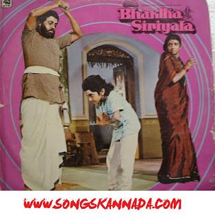 Bhaktha Siriyala Kannada Songs Free Download