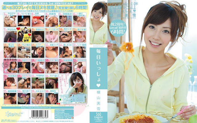 [FHD][KAWD 270] Miyuki Yokoyama Together Every Day%|Rape|Full Uncensored|Censored|Scandal Sex|Incenst|Fetfish|Interacial|Back Men|JavPlus.US