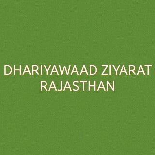 Dhariwad Ziyarat-rajasthan