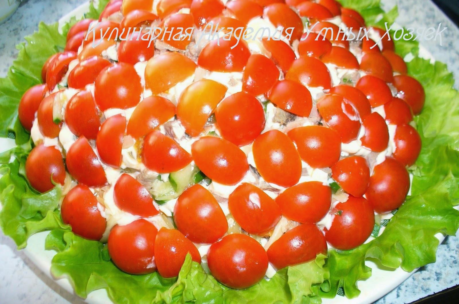 Рецепты красивых салатов пошагово