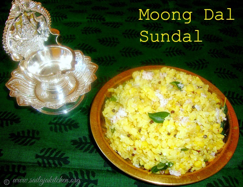 images for Moong Dal Sundal Recipe / Pasi Paruppu Sundal Recipe / Moongh Dal Sundal - Navarathri Recipe