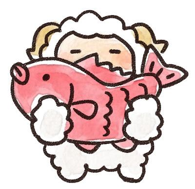 鯛を持っている羊のイラスト(未年)