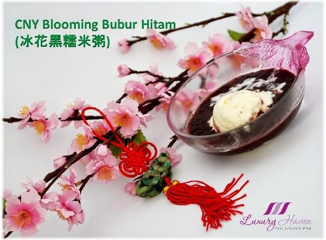 cny black glutinuous rice porrdige ice cream recipes