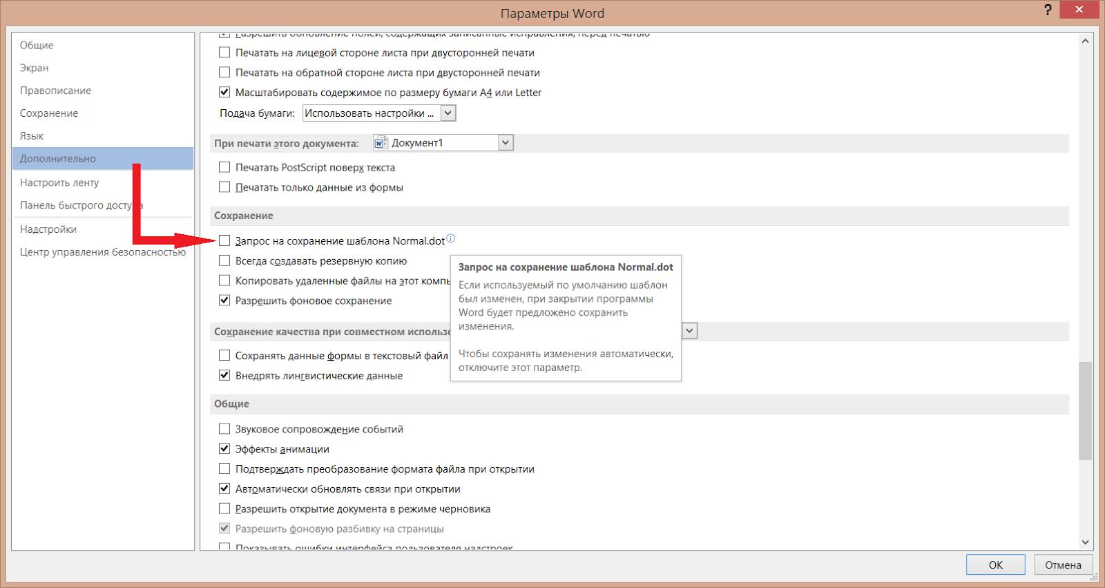 Powerguide: выполненные проекты - стандарт оформления презентаций и шаблон документов word для ооо мультикарта