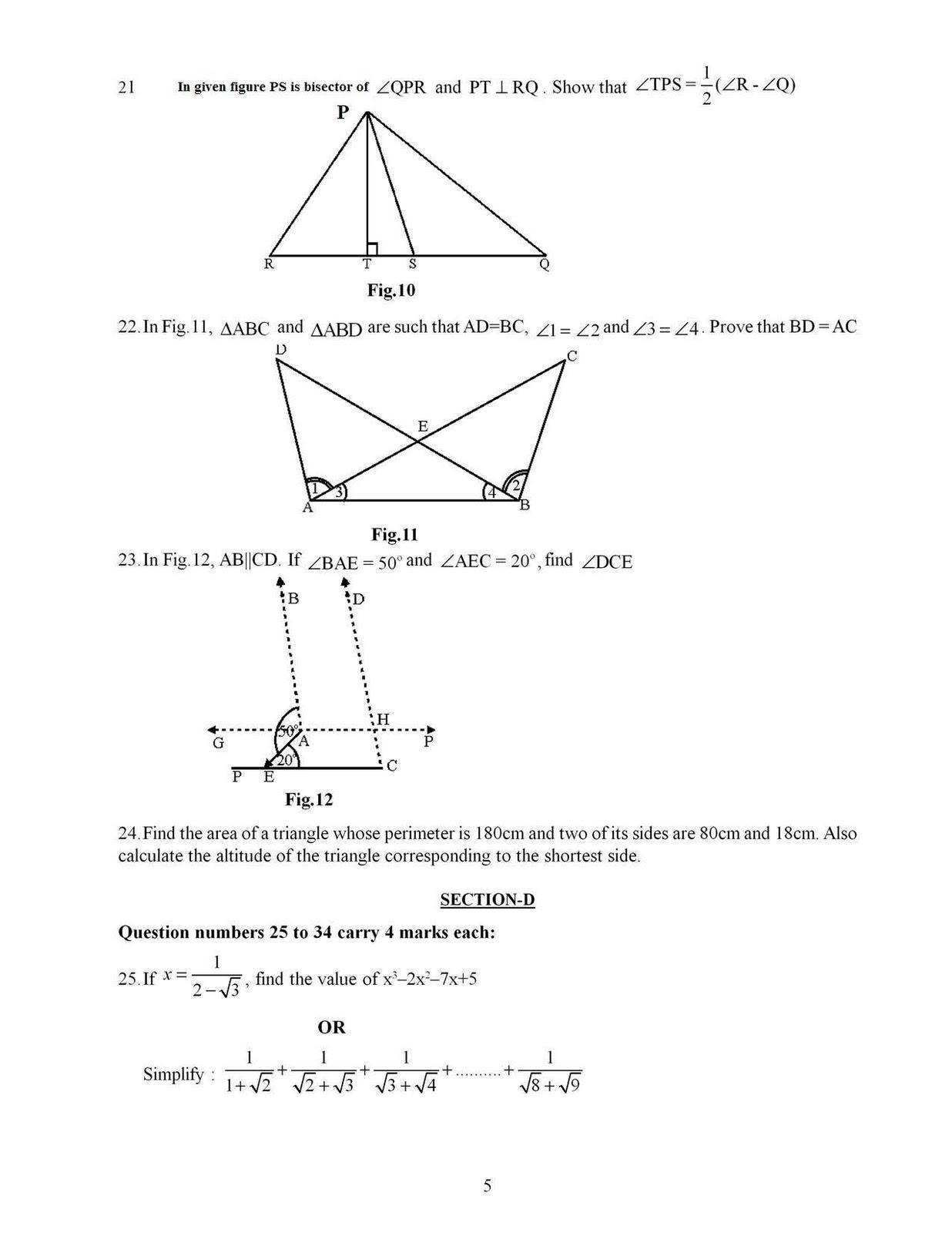 Cbse sample papers class   maths  st term