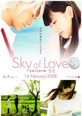3gp Koizora ( Sky Of Love ) Subtitle Indonesia
