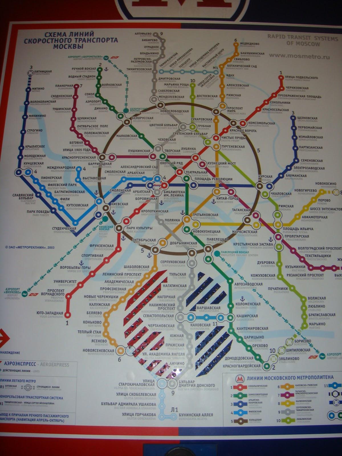 Станция метро марьина роща на схеме метро