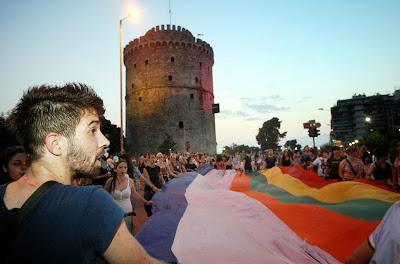 http://4.bp.blogspot.com/-b_EWSupu8CY/U_NghUx3j-I/AAAAAAAAbTs/wUazgDxya0c/s1600/gay-pride-thessaloniki.jpg