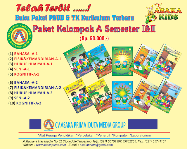 Kami menyediakan buku dan majalah TK dan PAUD, buku sesuai kurikulum terbaru.