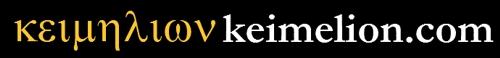 Se você precisar de revisão de textos, precisa da Keimelion.