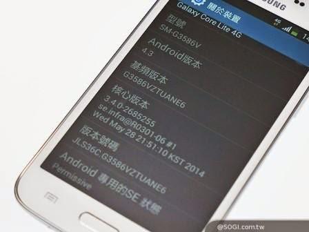 Samsung rilis Galaxy Core Lite di Taiwan, ponsel murah dengan dukungan 4G LTE