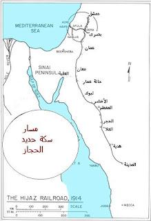 خط سير قطار الحجاز
