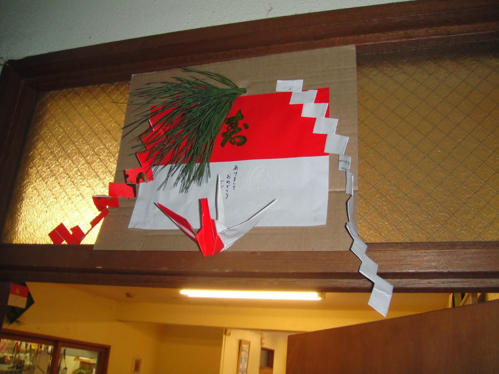おせちの包装紙を使って作りました飾りです♪