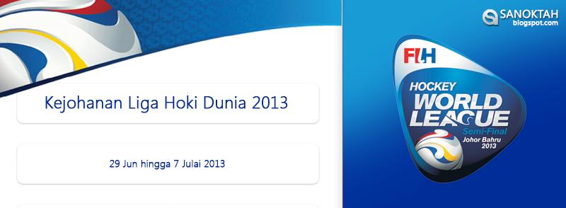 Liga Hoki Dunia 2013 | Jadual & Keputusan