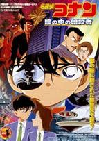 Phim Conan 4 :Thủ Phạm Trong Đôi Mắt