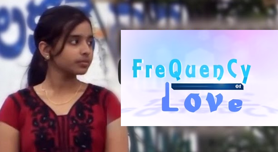 frequency of love short film poster