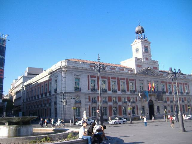 Sociedad filat lica de madrid sab as qu el edificio for Edificio puerta real madrid