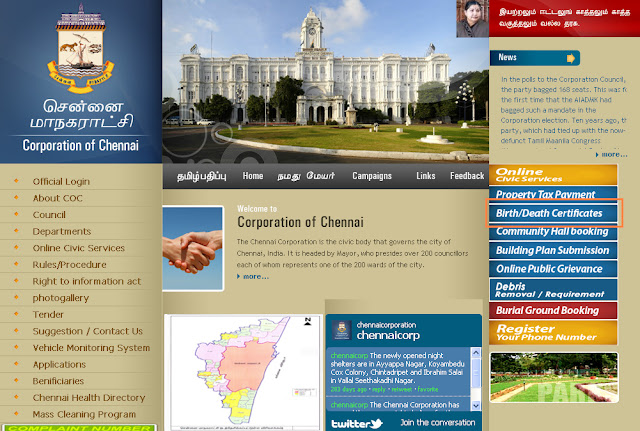 get birth/death certificate under chennai corporation online