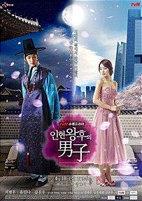 Nonton Film Queen Inhyun's Man (2012)