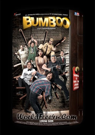 Download Bumboo - 2012 All Mp3 Songs