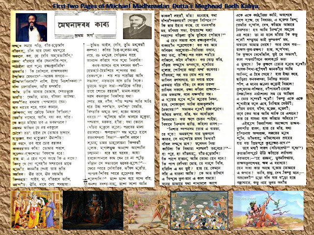 ramayana and the illiad Ramayana share to:  the illiad was written first and then the odyssey however in the story the odyseyy is first and then the illiad -first question i have ever answeredd online son-----.