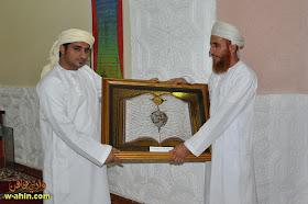 تكريم الشيخ مسعود الحامدي منتدي وادي عاهن