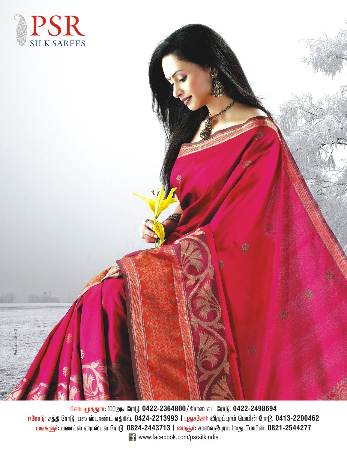 Maroon silk saree angela hussain angelanusrat on pinterest