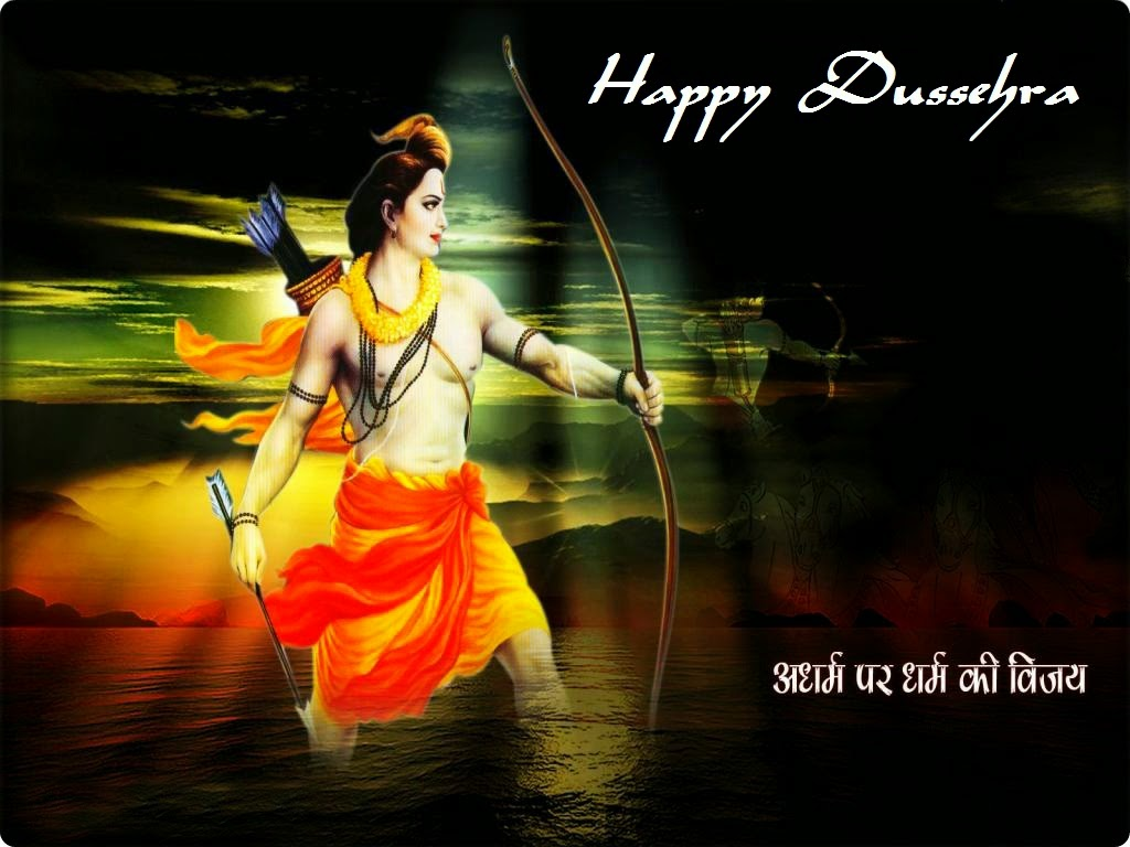 Dussehra wishes dussehra sms dussehra wallpapers dussehra quotes happy dussehra 2014 marathi sms m4hsunfo