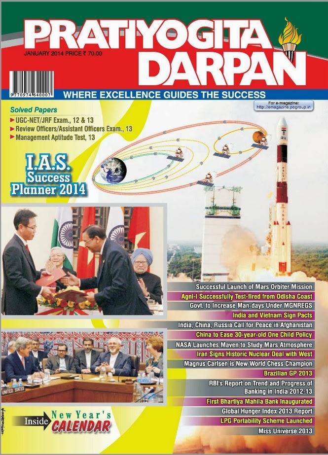 pratiyogita darpan in hindi pdf 2014