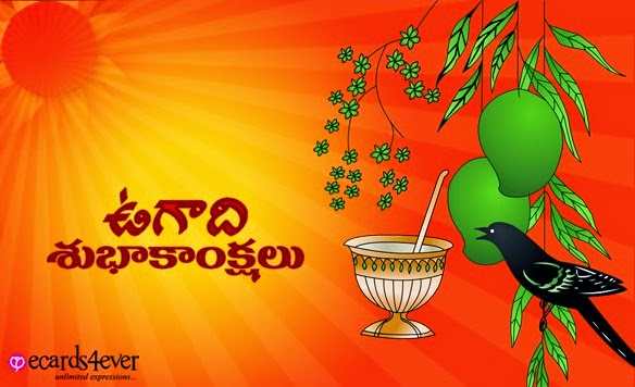 ugadi pictures for watsapp sharing