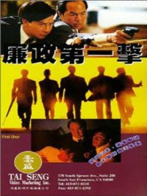 Nạp Đạn Của Đoàn Liêm Chính - First Shot (1993)