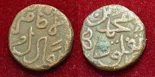 coin of Muhammad bin Tughluq
