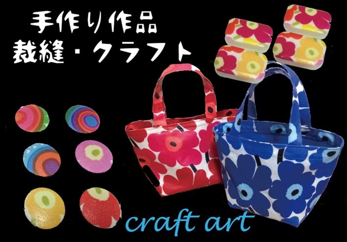 Craft Art↓click