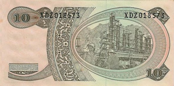 uang kuno 10 rupiah 1968 seri sudirman