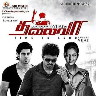 The Series Bomb Threat To 'Thalaivaa' Film