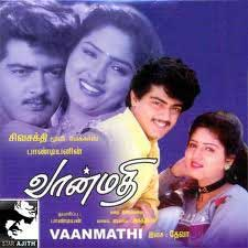 Watch Vaanmathi (1996) Tamil Movie Online