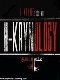 H-Kayen-Hkaynologie