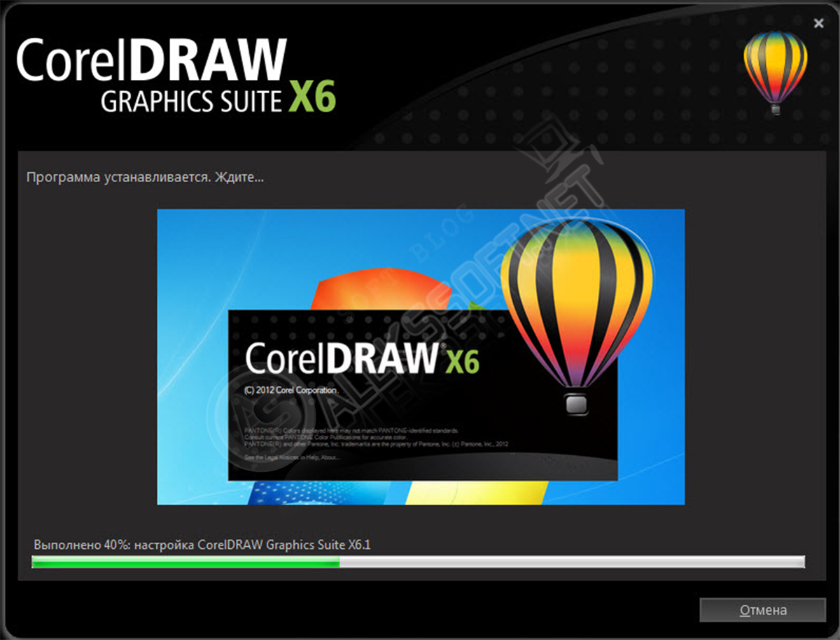 Corel draw 15 torrent