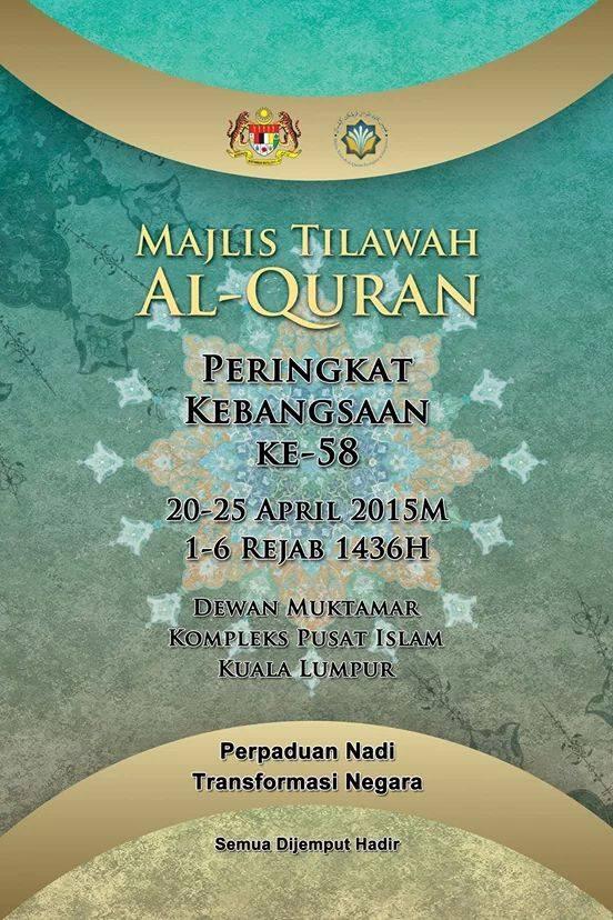 Tilawah Al Quran Kebangsaan 2015