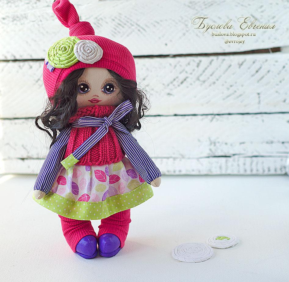 Кукла, авторская кукла, текстильная кукла, Буслова Евгения, ручная работа, творчество