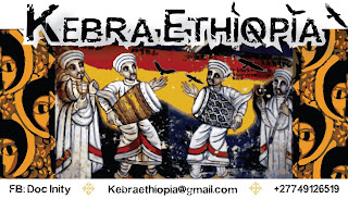 Kebra Ethiopia Sound