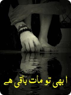 Abhi2BTo2BMaat2BBaqi2BHay - Abhi Tu Maat Baqi Hai by Umera Ahmed