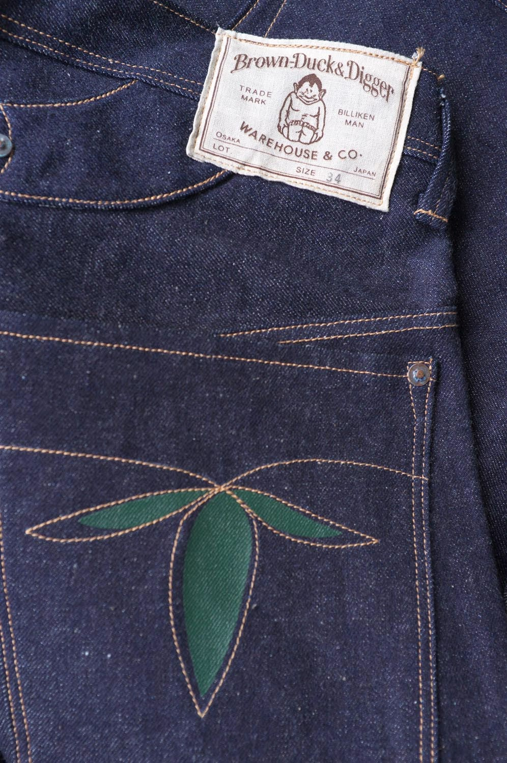 Brown-Duck & Digger 12.5 oz Rough Riders - arcuate detail