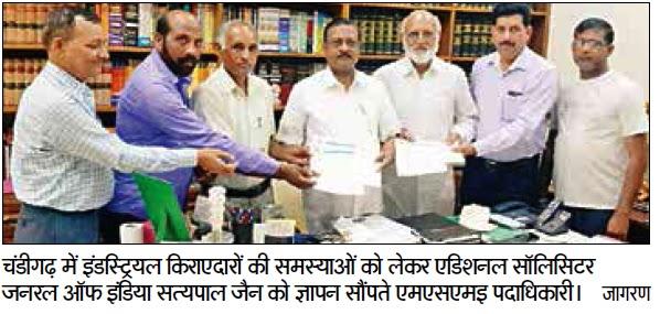 चंडीगढ़ में इंडस्ट्रियल किरायेदारों की समस्याओं को लेकर एडिशनल सॉलिसिटर जनरल ऑफ़ इंडिया सत्य पाल जैन को ज्ञापन सौंपते एमएसएमई पदाधिकारी