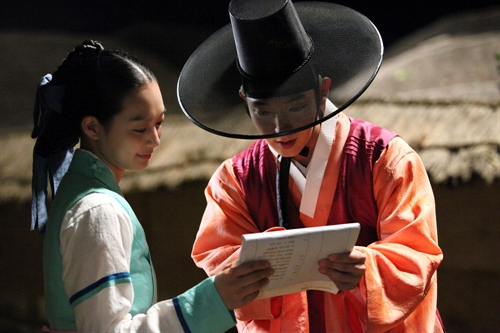 · 140 kB · jpeg, Link Sinopsis] Arang and The Magistrate Episode 9