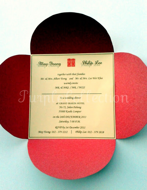 Petal Fold Red Wedding Invitation Card, petal fold card, wedding invitation card, red wedding card, red