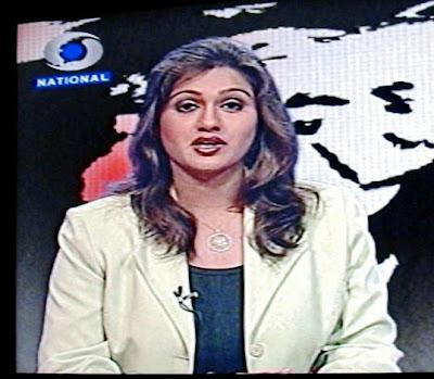 doordarshan news anchor