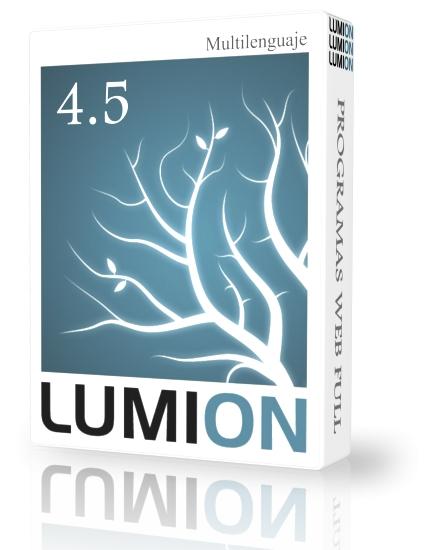 Lumion 4.5 PRO