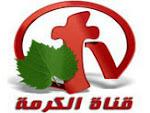 قناة ابونا مكارى